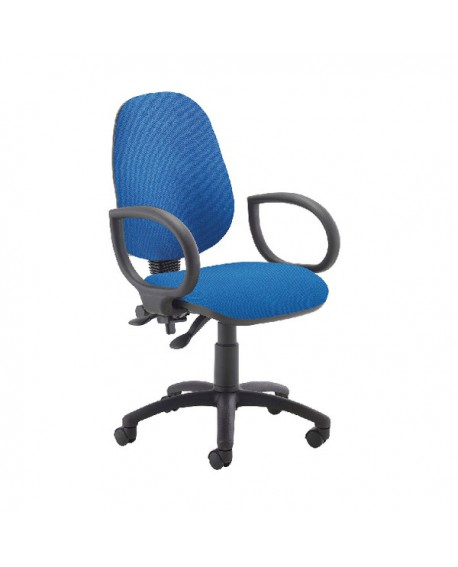 Office Hippo High Back Charcoal Fabric Operators Chair with Fixed Arms