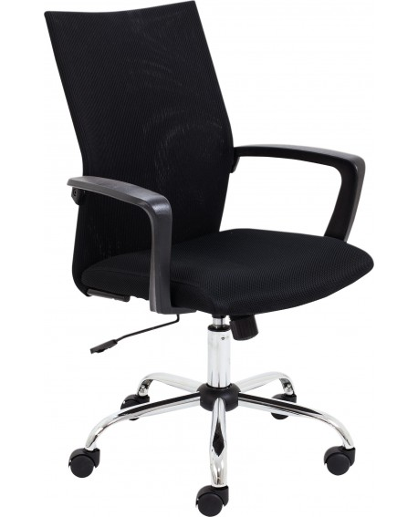 First One Task Chair with Arms 630x535x940-1020mm Mesh Back Black KF90883