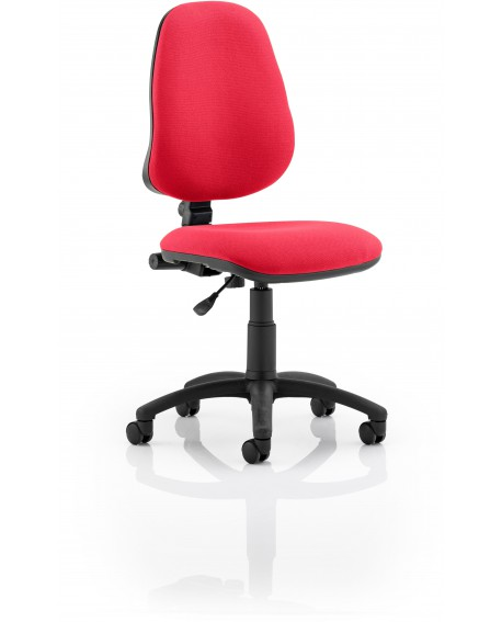 Eclipse I Bespoke Task Operator Chair